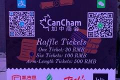 WeChat-Image_20201102131837