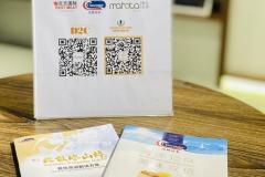 WeChat-Image_202007141205481