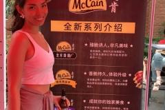 WeChat-Image_2020070716071012-Large